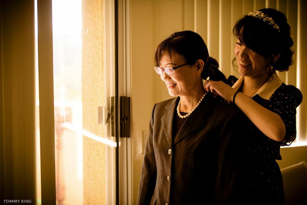 Qinglu Meng & Daozheng Chen Wedding Slideshow-34-E.JPG