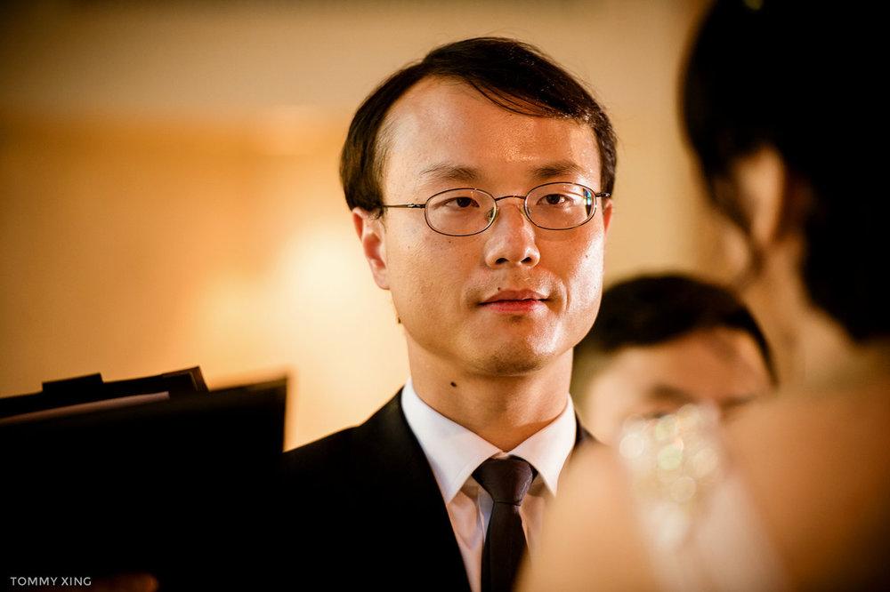 Qinglu Meng & Daozheng Chen Wedding Slideshow-151-E.JPG