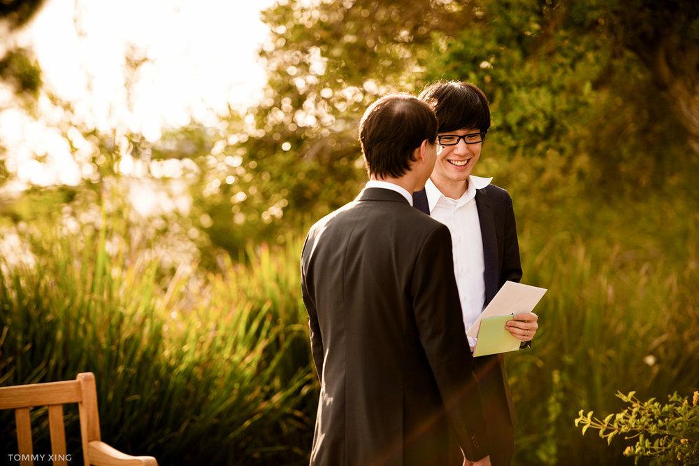 Qinglu Meng & Daozheng Chen Wedding Slideshow-174-E.JPG