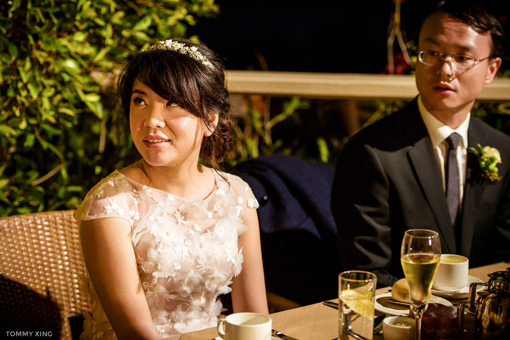 Qinglu Meng & Daozheng Chen Wedding Slideshow-212-E.JPG