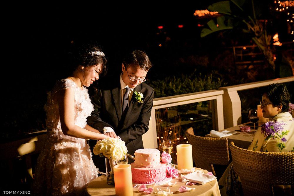 Qinglu Meng & Daozheng Chen Wedding Slideshow-223-E.JPG