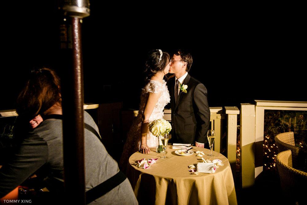 Qinglu Meng & Daozheng Chen Wedding Slideshow-229-E.JPG