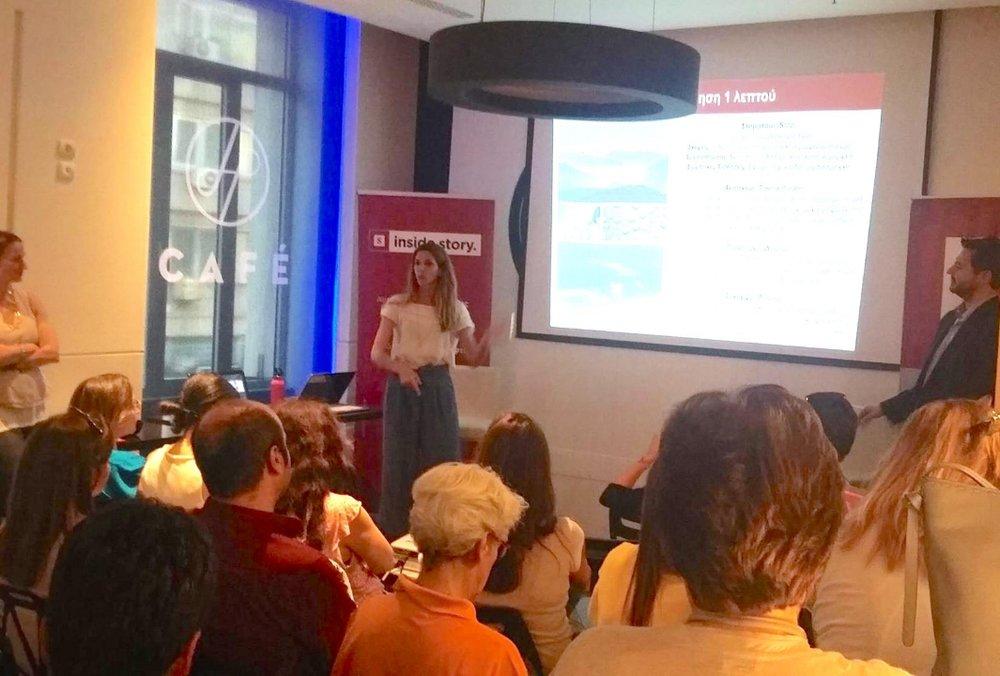 MINDFULNESS & HEALTHY EATING | HOLMES PLACE ATHENS    Workshop για το mindfulness, το στρες και τη διατροφή στο Holmes Place σε συνεργασία με το    Inside Story   .