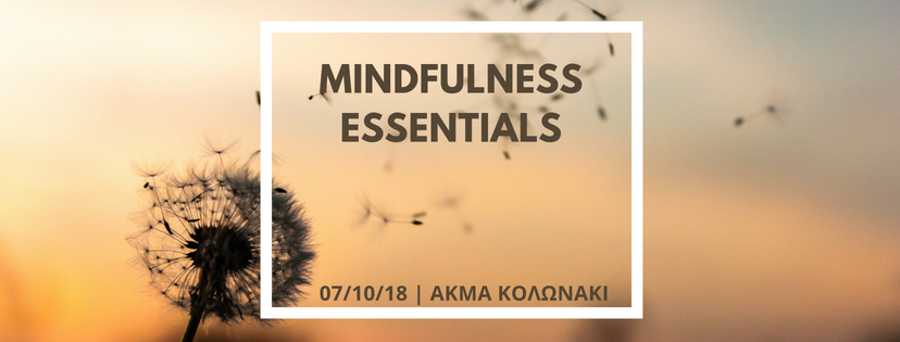 One Breath Mindful Living Center ΑΚΜΑ σεμινάριο mindfulness ενσυνειδητότητας