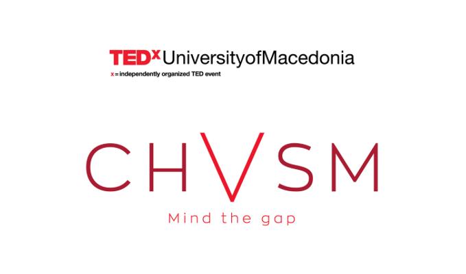 TEDxUniversityofMacedonia CHASM Myrto Legaki Speaker