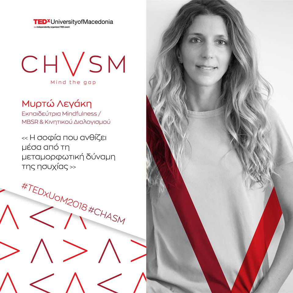 TEDx speaker Myrto Legaki Μυρτώ Λεγάκη TEDxUniversityofMacedonia mindfulness Greece Ελλάδα ενσυνειδητότητα One Breath Mindful Living mindfulness center ομιλία