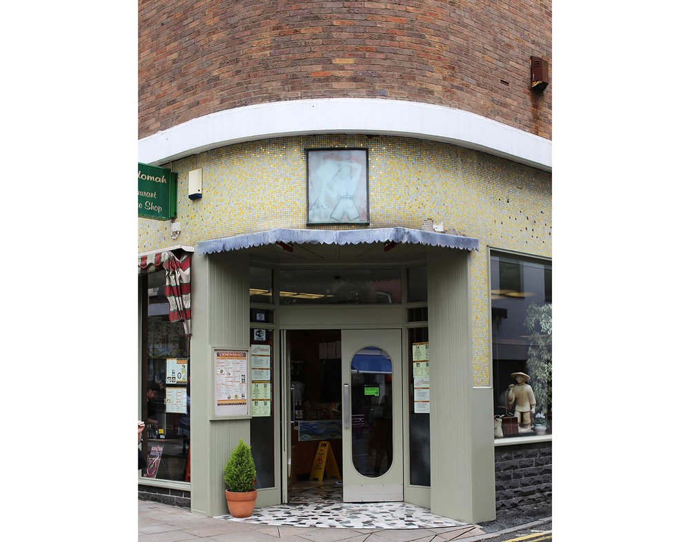 Kardomah-Cafe-Swansea-brick-entrance-sign-tiles copy.jpg