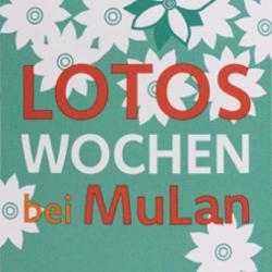 lotos_logo.jpg