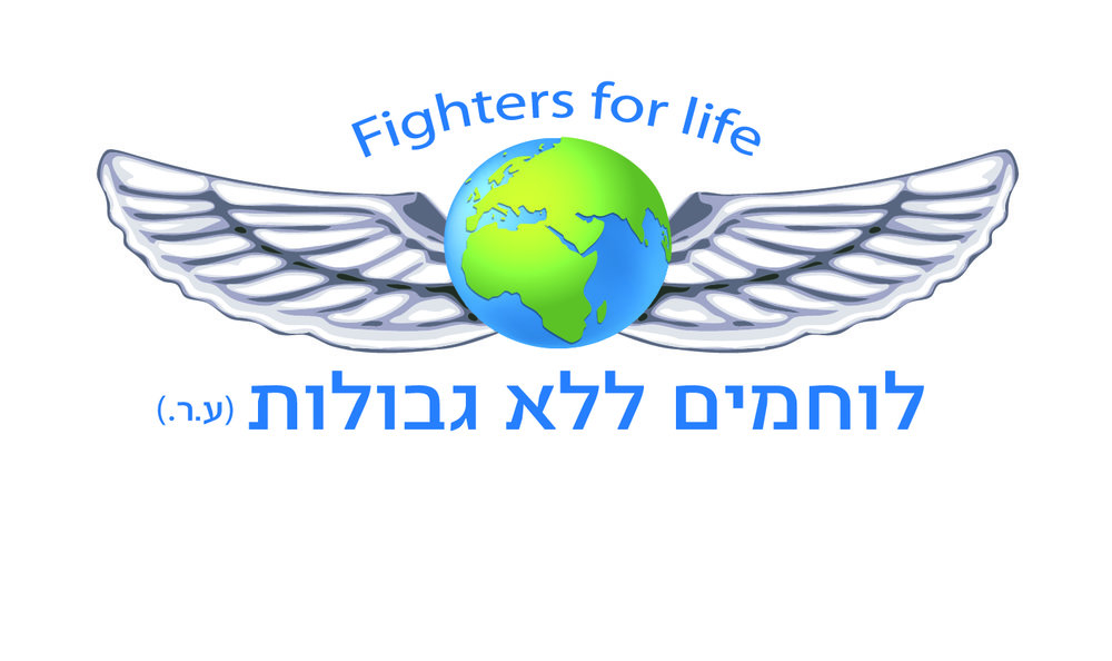 Fighters For Life