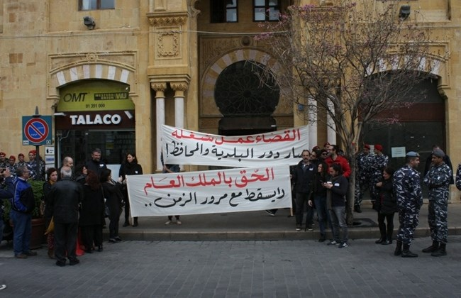 Beirut Madinati members and activists protest outside of the Beirut Municipality building against the continued construction of a luxury resort on Ramlet al Baida, Beirut's last public beach. (The Daily Star/Mohammad Azakir)
