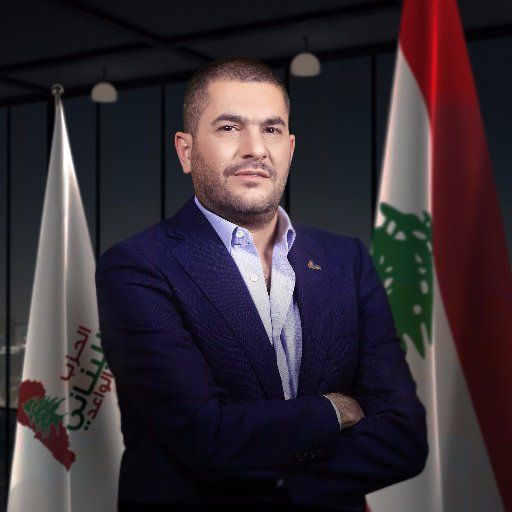 Fares Fattouhi, businessman and President of the Lebanese Promise Party. Photo via Twitter.