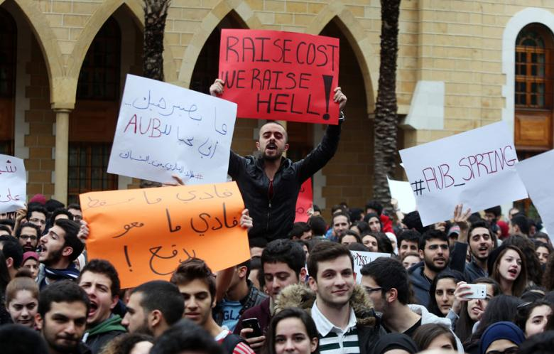 AUB students protest against tuition hikes in February 2014. (Photo via Al-Akhbar/Marwan Bou Haidar)