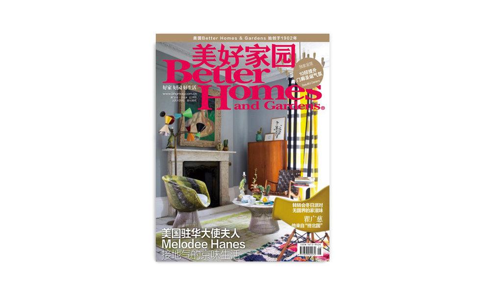 BETTER HOMES美好家园_COVER.jpg