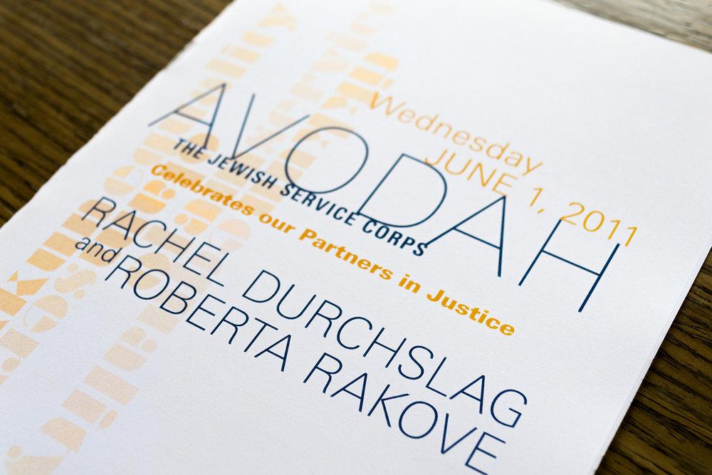 Avodah_07_Edit_1500.jpg