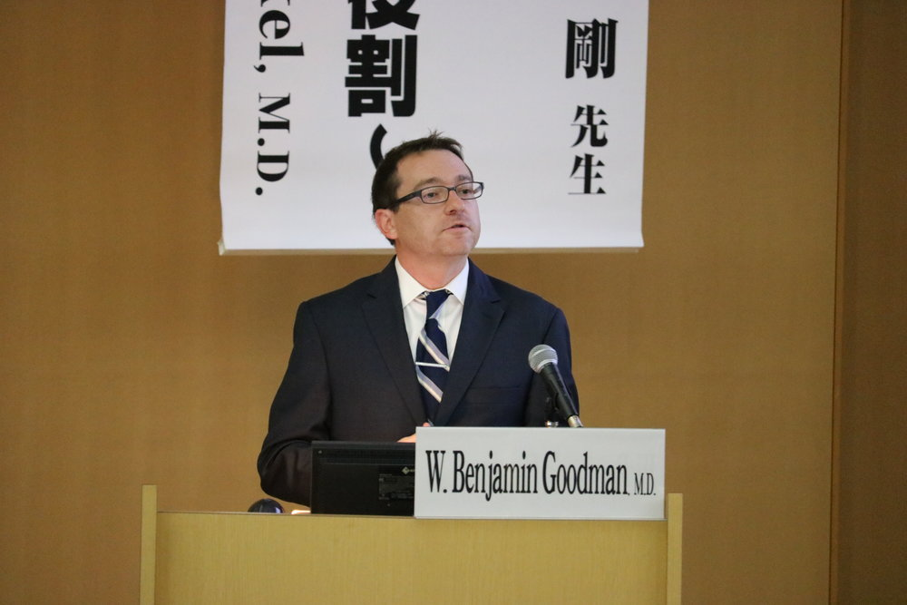 Family Connects goes to Japan - Dr. Ben Goodman, FCI's Director of Research and Evaluation, recently returned from Japan where he was invited to present at the annual conference of the Japan Society for Prevention of Child Abuse and Neglect in Kurashiki, Okayama. His presentation, titled Community Prevention of Child Maltreatment in the United States: The Family Connects Program, was very well-received. Attendees were keen to learn about the key ingredients to the program's success.The Japanese Society for Child Abuse Prevention involves researchers and practitioners in a variety of fields whose aim is to prevent child abuse. Goodman's presentation was an opportunity to share how public-health nursing, broad assessment of family need in the early postpartum period, and rigorous evaluation of program implementation and impact can be used to produce positive outcomes for children and families in an entire community, including reducing the risk for child abuse and neglect.