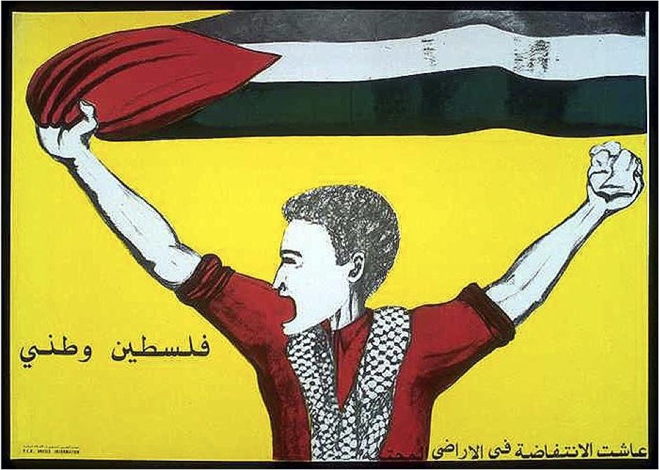 palestineismycountry.jpg