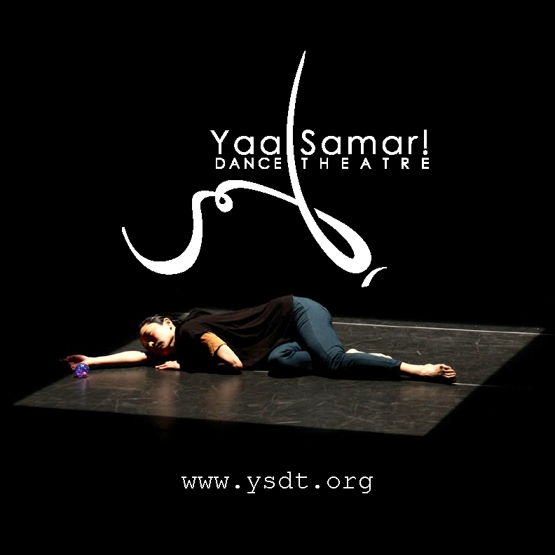 2016 Yaa Samar! Dance Theatre press brochure_Page_11.png