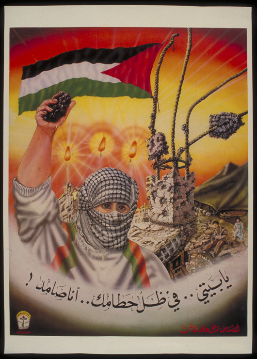 Translation/Interpretation/Caption Text: Arabic translation: My home... in the shadow of your wreckage... I remain steadfast! Red text at bottom right: The intifada has entered its third year.