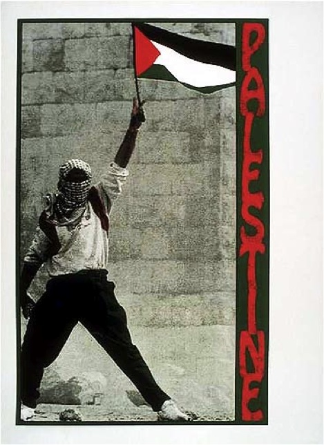 Translation/Interpretation/Caption Text:  Palestine Text from the exhibit announcement: In the land declared on November 15th (1988) to be the Palestine nation, all reference to that nation in song, print or picture is banned by the Israeli government. It is a crime to display its flag, and cause for suspicion to dress oneself in its colors. In Ramallah or Hebron, the images we have created for this show would be torn down from the walls. Even in the United States, our exhibit will lead a somewhat subterranean existence. The issues it raises are still taboo. Its simple affirmation of Palestinian identity will be felt as concealing a threat to the existence of the Jewish state. In the conflict between Israel and Palestinians, the assertion of one identity has been portrayed as inevitably entailing the denial of the other. And yet the opposite is true. Hope lies only in mutual recognition. Our show honors Palestinians' struggle to become visible in their own right. We celebrate the forbidden longing of a people for liberation. While politicians shuffle from one foot to another, we create on rectangles of paper, a place where the Palestinian flag flies freely. We prefigure in the realm of the imagination, the end of the bloody journey while we honor the suffering that will be necessary to bridge the distance between imagination and reality. Doug Minkler and Osha Neuman curated this exhibit