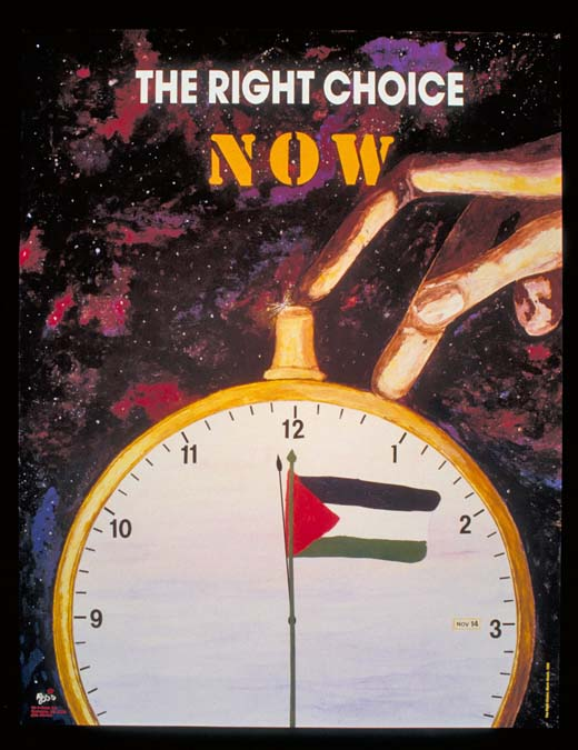 Translation/Interpretation/Caption Text: Curator's note: This poster refers to the PLO's unilateral declaration of Palestinian statehood on November 15, 1988. The hand is set to tap the clock to begin ticking at the stroke of midnight and the date is indicated on the face of the clock.