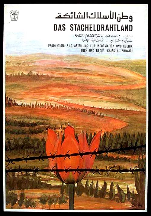 "Artist/Designer/Photographer:  Michel Najjar Language:  German Dimensions:  13"" x 19"" Year:  1987 Publisher:  PLO - Department of Culture Source/Credit/Provenance:  Purchased by Liberation Graphics Status/Acquisition Goals:  The PPPA has an original copy of this poster/item Original Copy Location:  Portfolio 801 - 900 Original Copy Number:  870 Number of duplicates:  0 Related links:  Wikipedia essay on the PLO Wikipedia essay on barbed wire Wellspring:  Palestinian Nationalist Artists/Agencies Iconography:  Barbed wire Flowers/Fruit Tree Special Collection:  Liberation Graphics Collection (RMF) Film/Cinema/Movie/Theatre Palestine Liberation Organization Liberation Graphics Collection of Palestine Posters/Portfolios-Chronologically Liberation Graphics Collection of Palestine Posters/Memory of the World (Nominated - 2016-2017)"