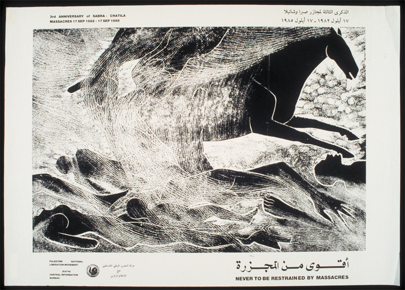 Translation/Interpretation/Caption Text:  Arabic translation: Stronger than the massacre