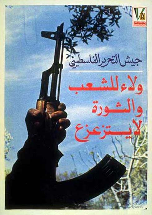 Translation/Interpretation/Caption Text:  Arabic translation: The Palestinian Liberation Army: Loyalty to the people and the revolution cannot be shaken