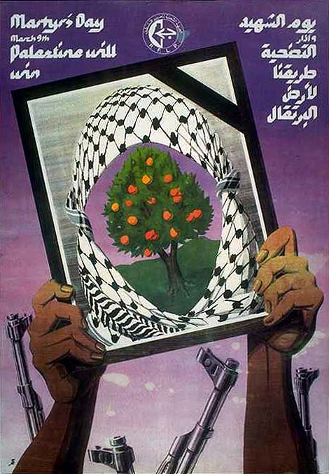 Translation/Interpretation/Caption Text:  Arabic translation: Martyrs Day Sacrifice is our road to the land of oranges