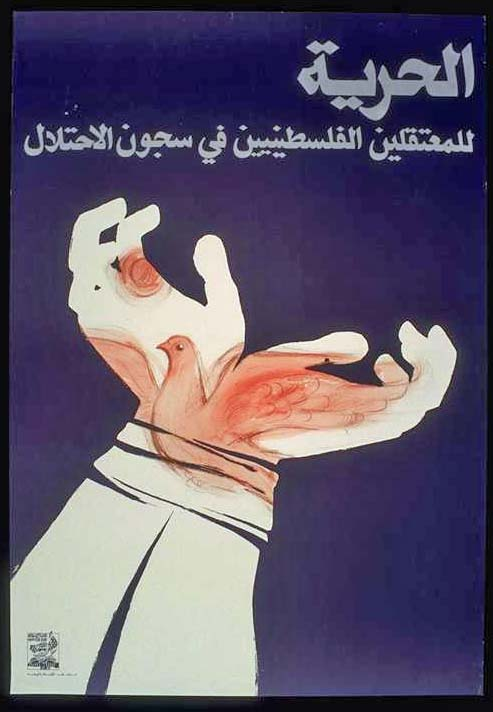 Translation/Interpretation/Caption Text: Arabic translation: Freedom for the Palestinian detainees in the prisons of the Occupation