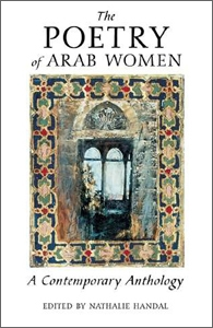 ICON_The_Poetry_of_Arab_Women_2.jpg
