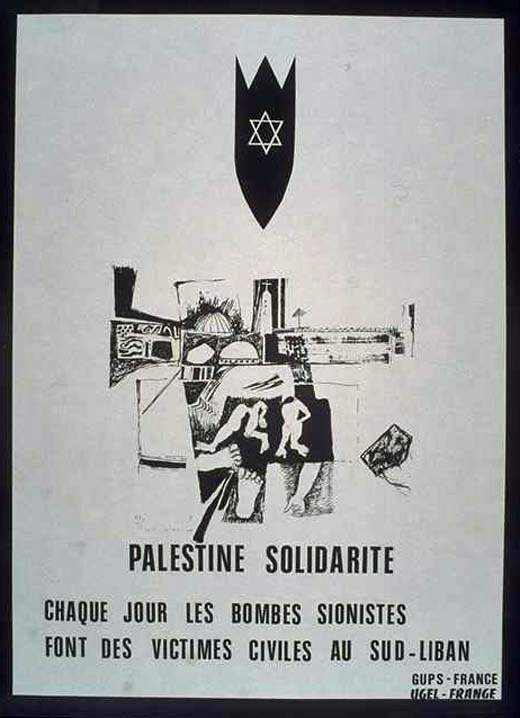 Translation/Interpretation/Caption Text: French translation: Palestine solidarity Every day Zionist bombs fall on civilian victims in south Lebanon