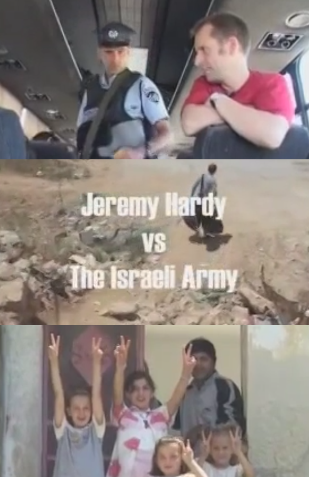 vs israeli army.png