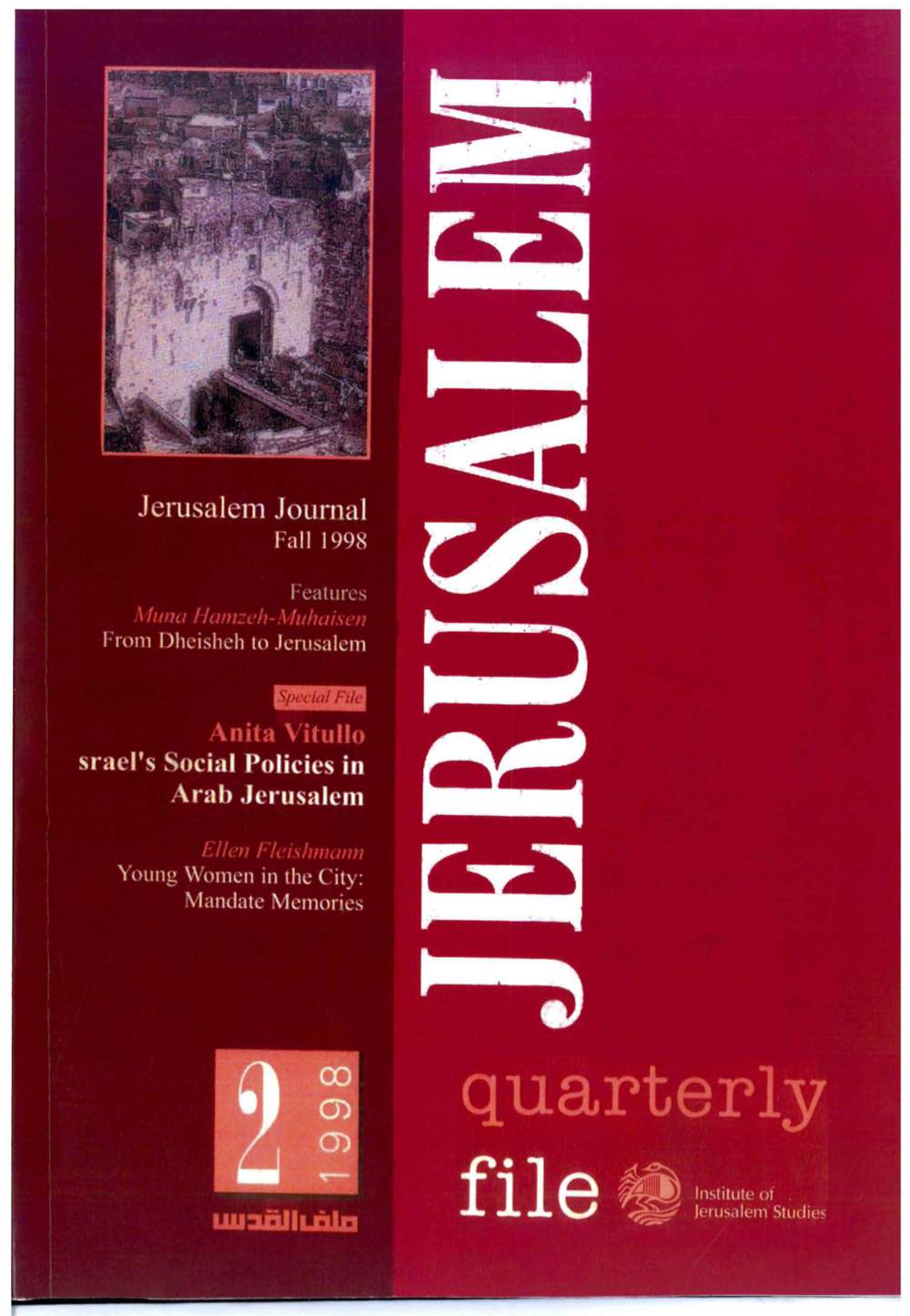 Copy of JQ 2 -  1998.png
