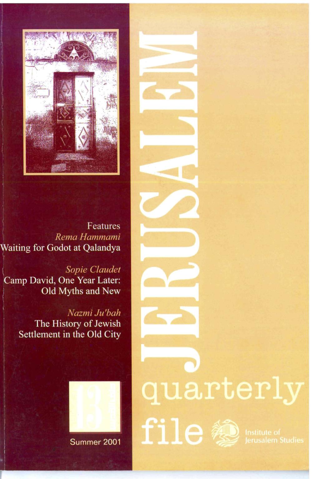 Copy of Copy of JQ 13 - Summer 2001.png