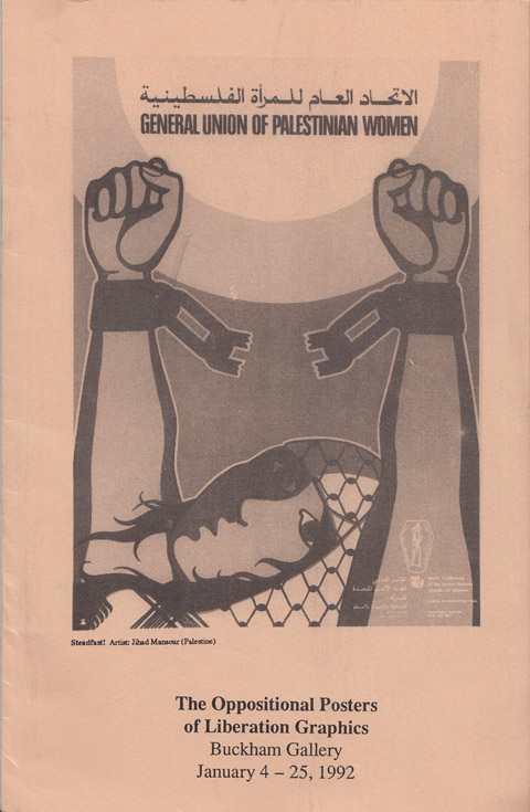 The Oppositional Posters of Liberation Graphics.jpg