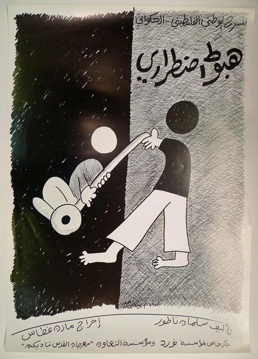 1999 Al Zubaidy.jpg
