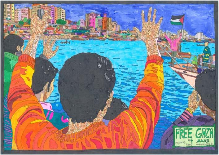 2009 Gaza 4.jpg