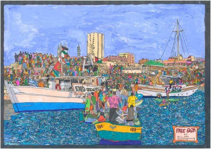 2009 Gaza 3.jpg