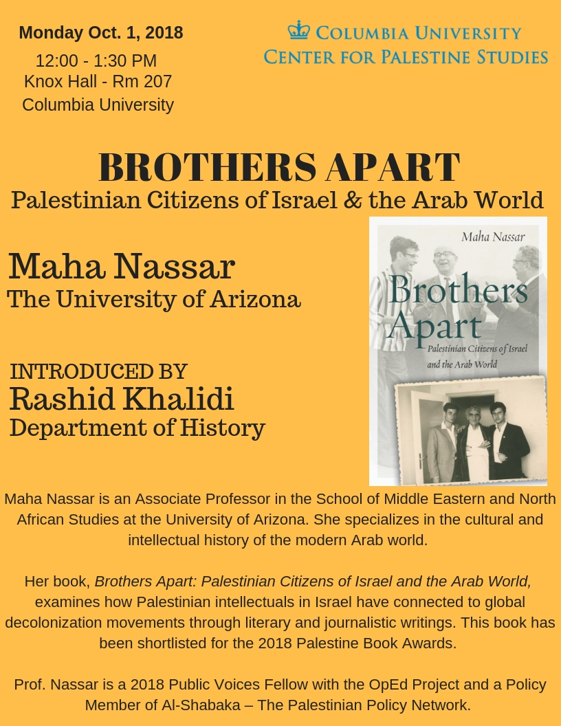 Brothers Apart: Palestinian Citizen of Israel & the Arab World