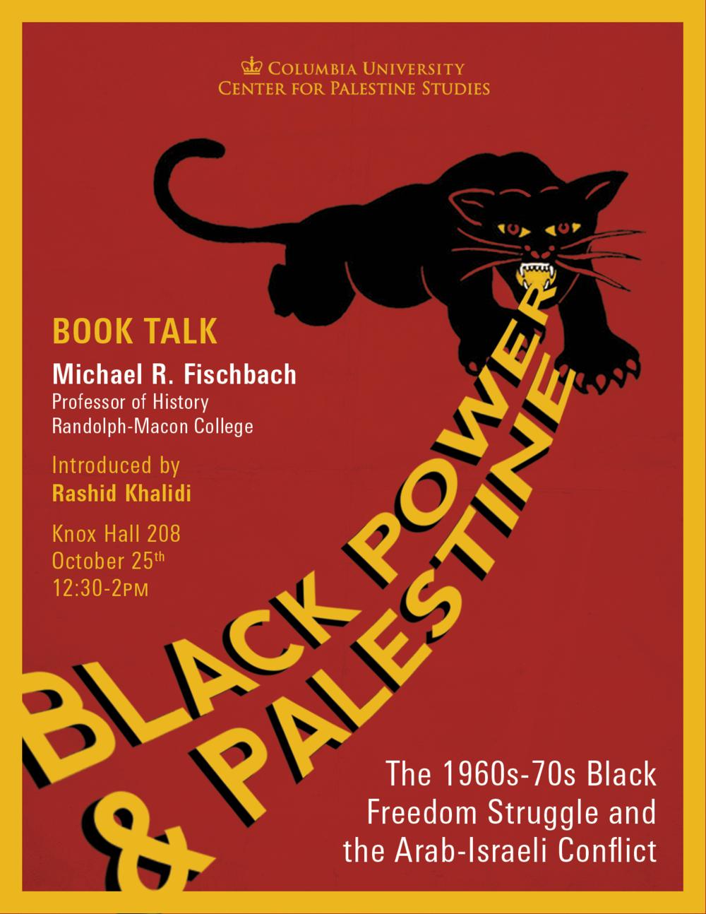 BLACK POWER PALESTINE REVISED 10 15 2018.png