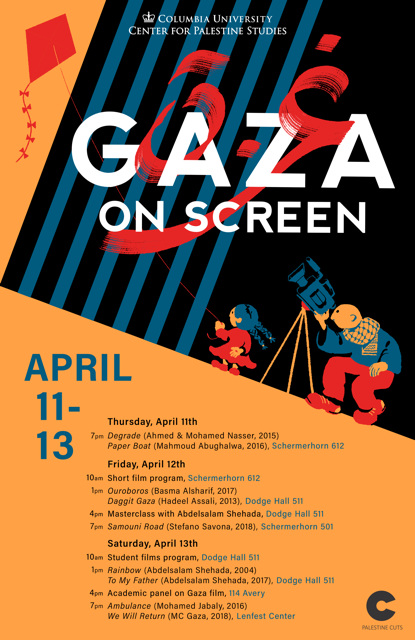 Gaza on Screen Film Festival: Daggit Gaza (2009) directed by Hadeel Assali and Iman Saqr.