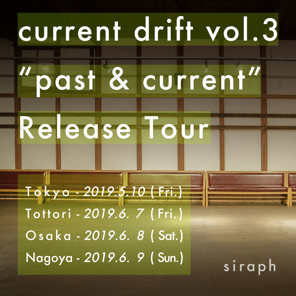 current_drift3_fly2.jpg