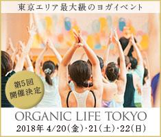 banner_olt2018_w235.jpg