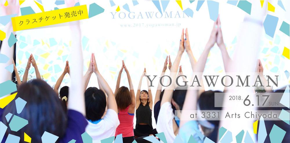 180413_yogawoman_topimg04.jpg
