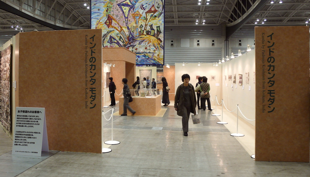 Yokohoma International Quilt Festival