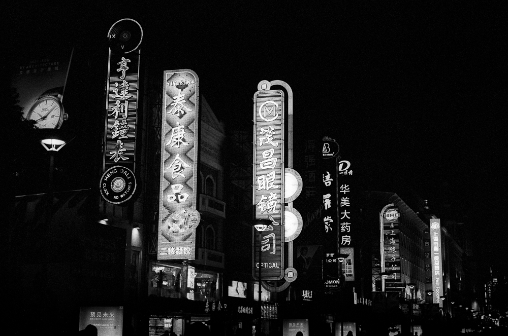 Shanghai Lights , Leica M6TTL and HP5 Plus film