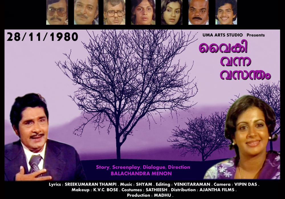 6) Vaiki Vanna Vasantham (1980)