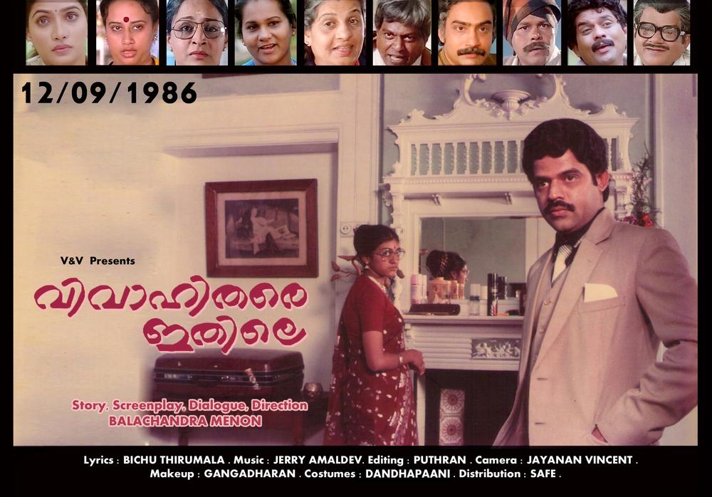 23) Vivahitare Itihile (1986)