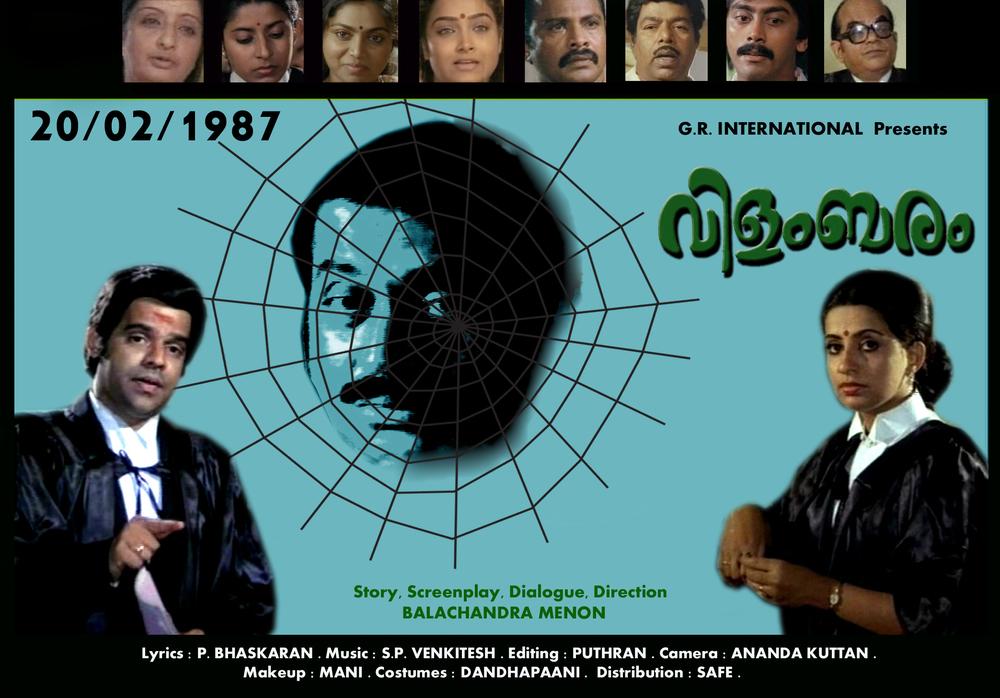 24) Vilambaram (1987)