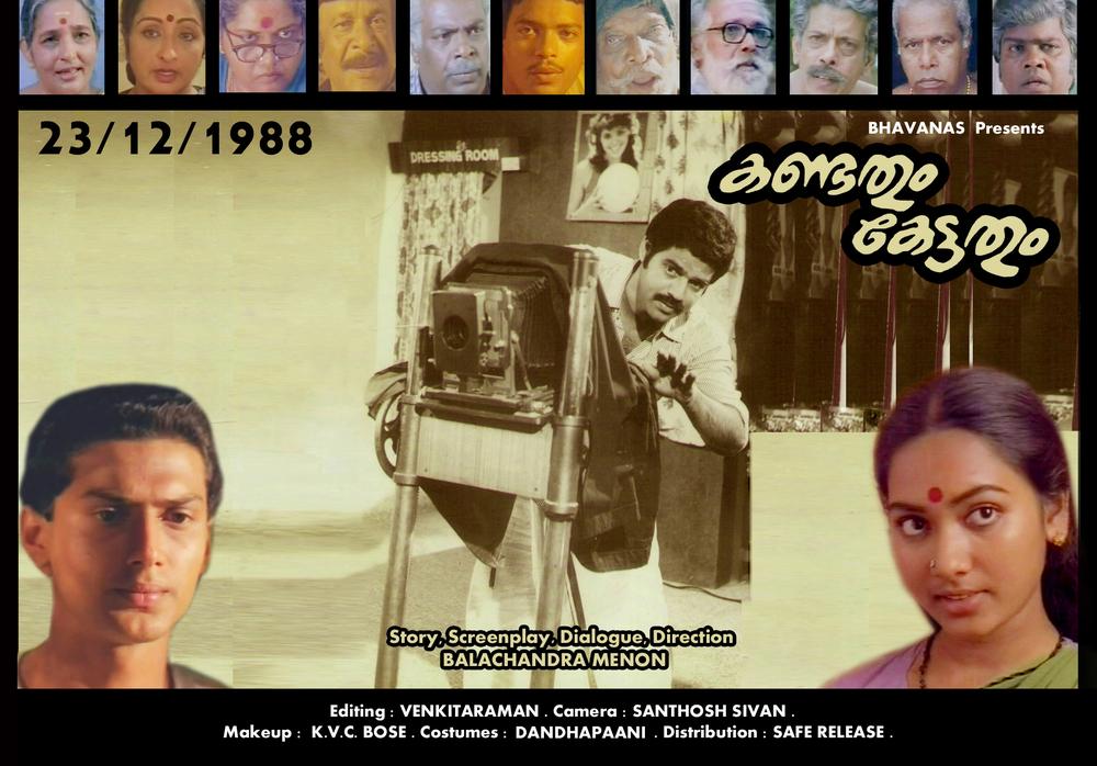 26) Kandathum Kettathum (1989)